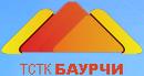 Компания ТСТК Баурчи Москва